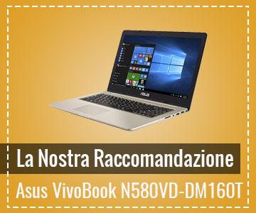 computer-pc-portatile-raccomandazione