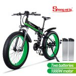 Shengmilo-MX01