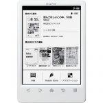 Sony-PRS-T3S