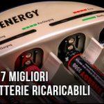 migliori-batterie-ricaricabili