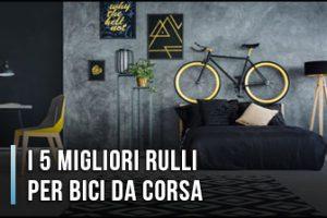 Qual è il Miglior Rullo per Bici da Corsa? – Opinioni, Recensioni, Prezzi (Gennaio 2020)