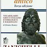 Zanichelli - Romizi